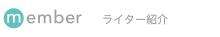 btn_member