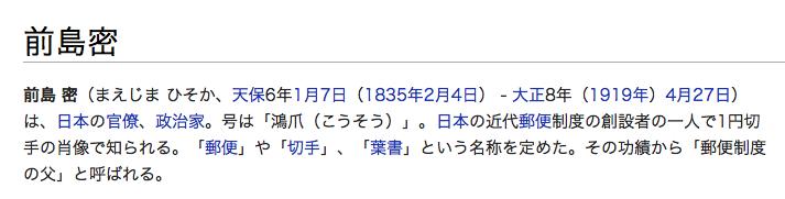 スクリーンショット 2015-12-18 18.17.13